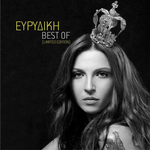 Best Of (Special Edition) de Evridiki (Ευρυδίκη)