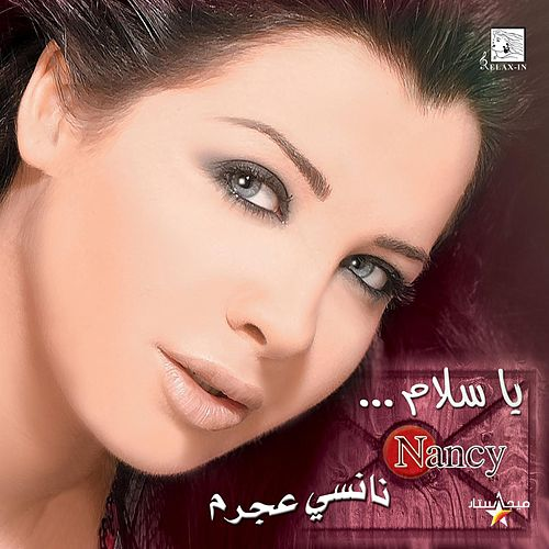 Ya Salam by Nancy Ajram