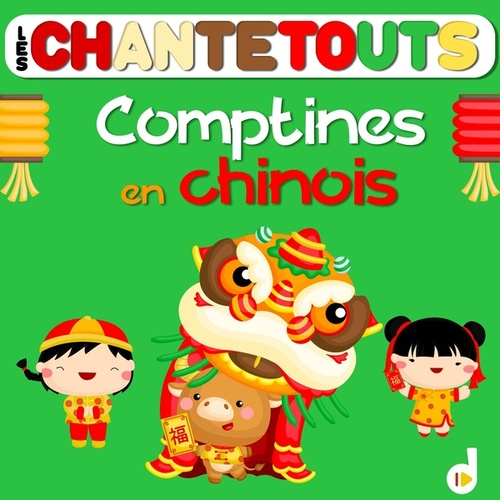 Les chantetouts: Comptines en chinois von The Countdown Kids