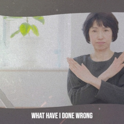 What Have I Done Wrong by Various Artists