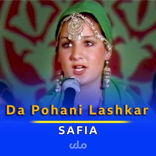 Da Pohani Lashkar (Live) by Safia