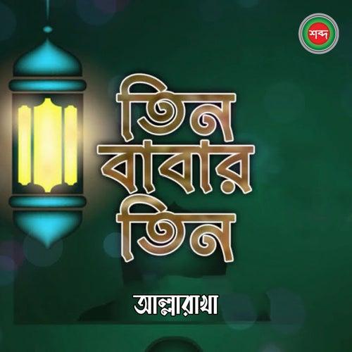 Tin Babar Tin by Alla Rakha