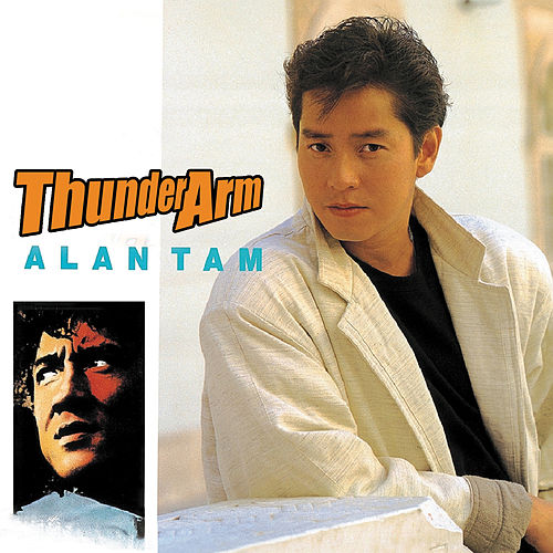 Back To Black Thunder Arm - Tan Yong Lin de Alan Tam