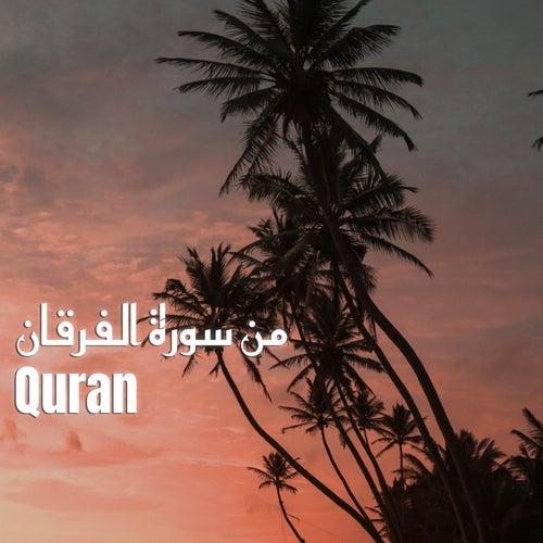 من سورة الفرقان van Quran