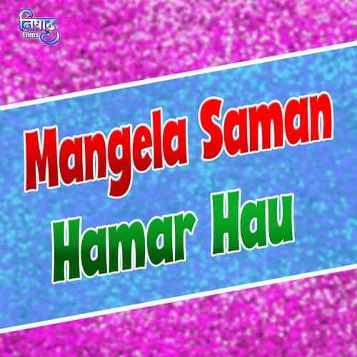 Mangela Saman Hamar Hau (Bhojpuri song) by Kundan