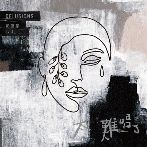 Delusions von Julia Peng