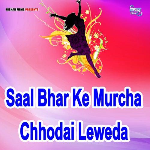 Saal Bhar Ke Murcha Chhodai Leweda by Rajesh