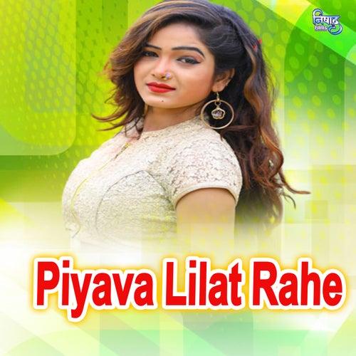 Piyava Lilat Rahe by Kamal