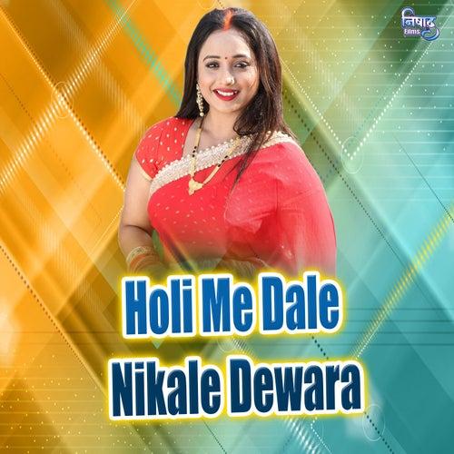 Holi Me Dale Nikale Dewara by Pramod