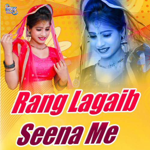 Rang Lagaib Seena Me by Kundan