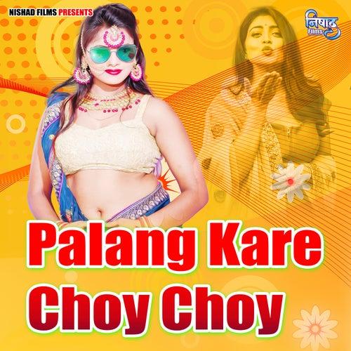 Palang Kare Choy Choy by Kundan