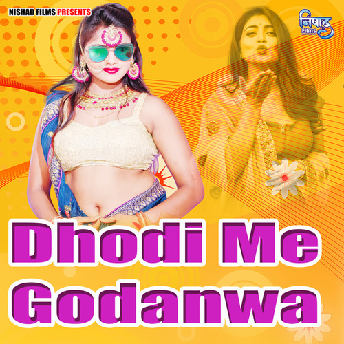 Dhodi Me GodanwaDhodi Me Godanwa by Pramod