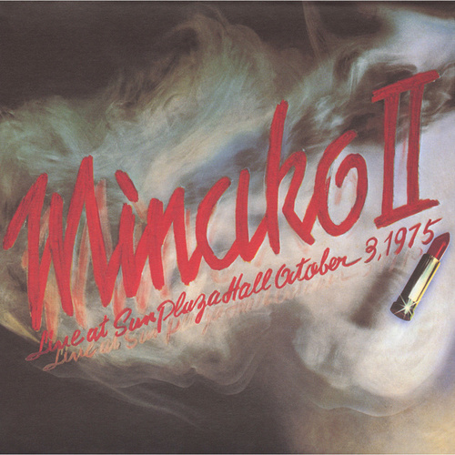 MINAKO II -Live at Sun Plaza Hall October 3,1975- by Minako Yoshida