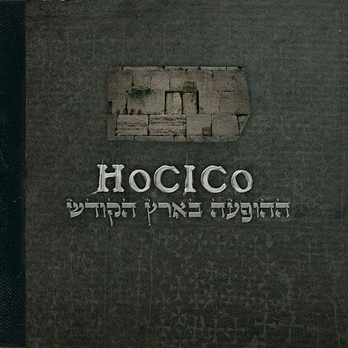 Blasphemies in the Holy Land de Hocico