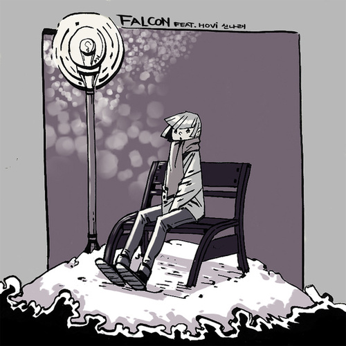 I want to say (말하고 싶어) by Falcon