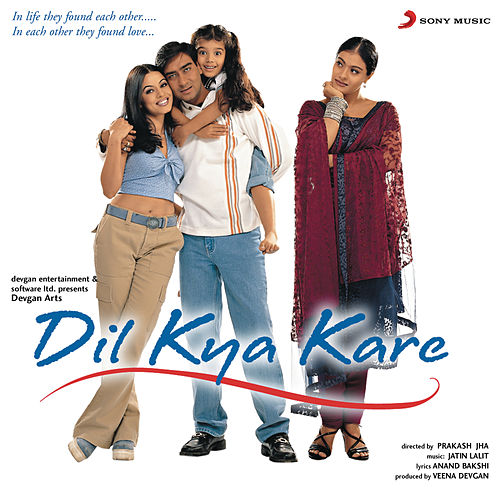 Dil Kya Kare (Original Motion Picture Soundtrack) de Jatin Lalit