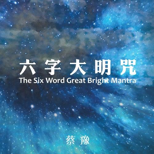 El Gran Mantra Brillante de las Seis Palabras by Chai Yu