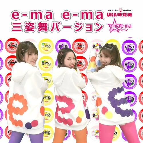 E-ma E-ma (Sanshimai Version) fra Sanshimai