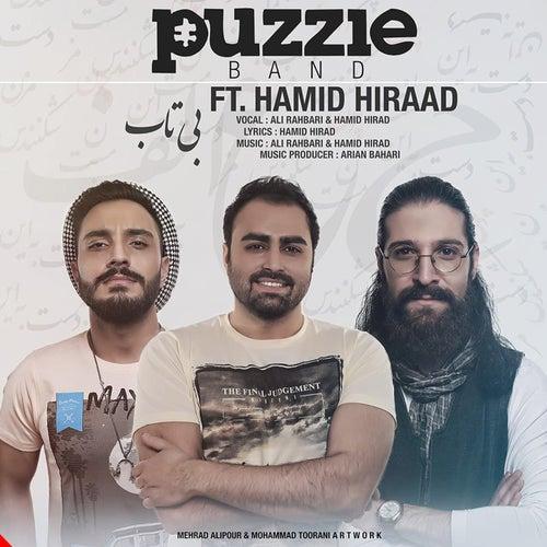 Bitab by Hamid Hiraad