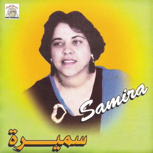 Darha Ben Laadou by Samira