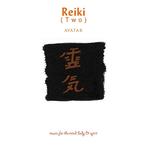 MBS - Reiki Two by Avatar