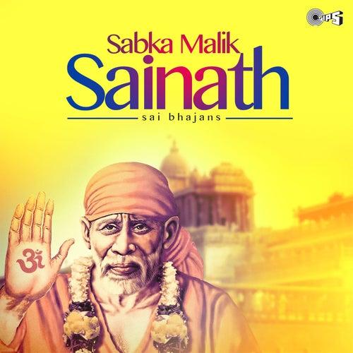 Sabka Malik Sainath (Sai Bhajan) by Shiva