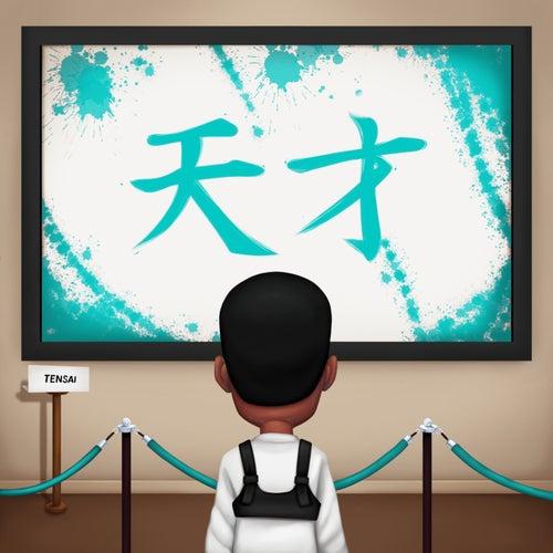 Tensai Drop2 by Neji