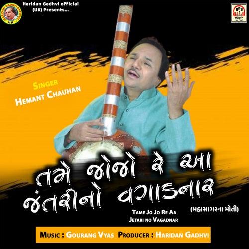 Tame Jo Jo Re Aa Jetari No Vagadnar by Hemant Chauhan