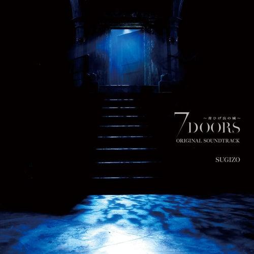 7DOORS ~ Bluebeard's Castle ~ ORIGINAL SOUNDTRACK von Sugizo