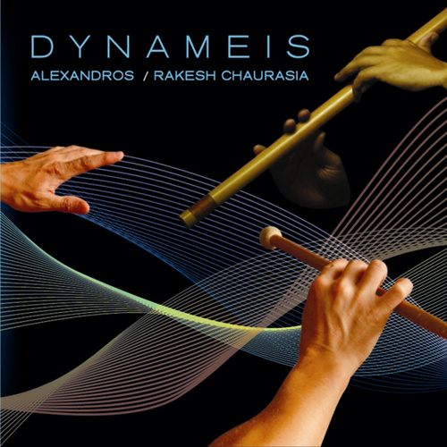 Dynameis by Alexandros