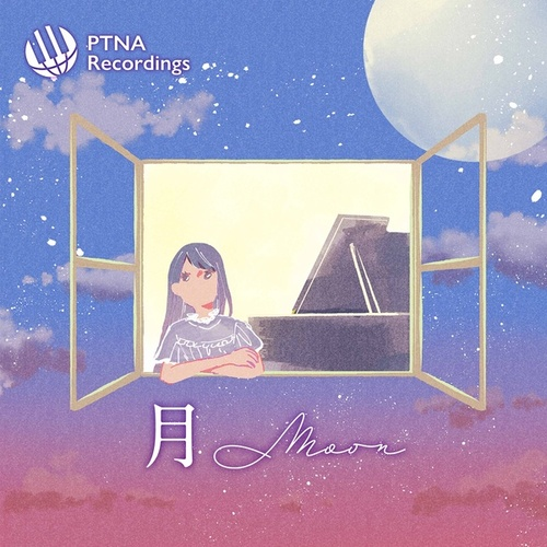 Moon by Various Artists