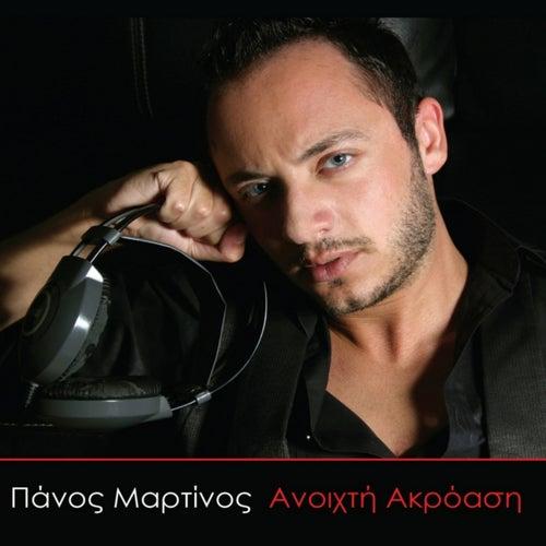 Anoihti Akroasi by Panos Martinos