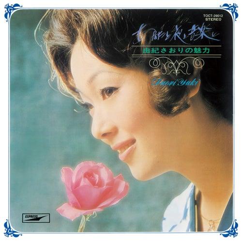 You, Night And Music -Saori Yuki No Miryoku- by Saori Yuki