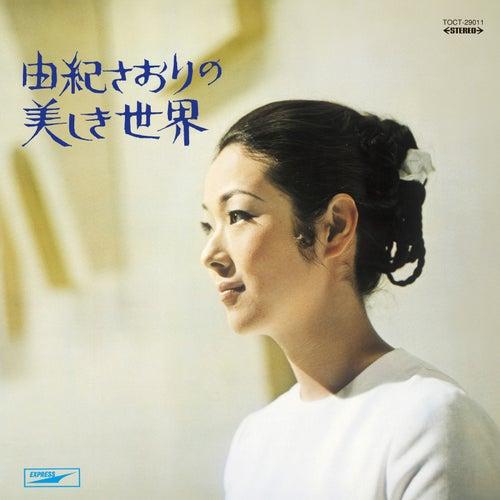 Beautiful World Of Saori Yuki by Saori Yuki