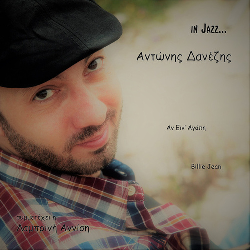 In Jazz von Antonis Danezis