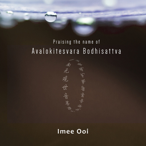 Praising the name of Avalokitesvara Bodhisattva by Imee Ooi
