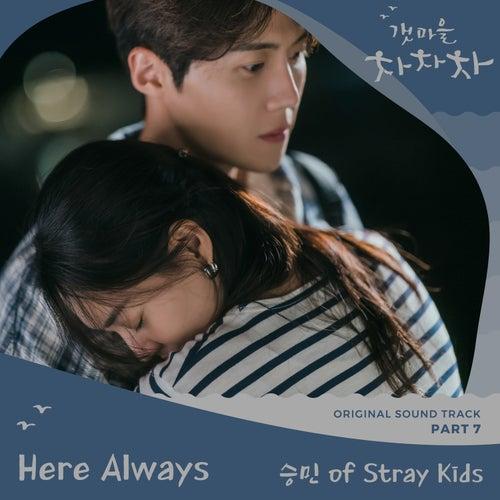 Hometown Cha-Cha-Cha OST Part 7 von Stray Kids