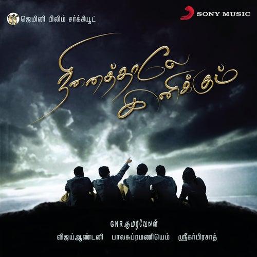 Ninaithale Inikkum by Vijay Antony