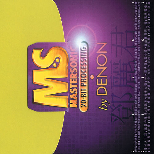 MS 24K GD - Project 88 de Teresa Teng