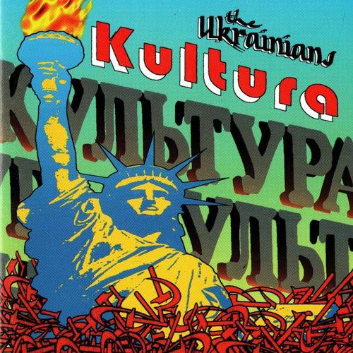 Kultura de The Ukrainians