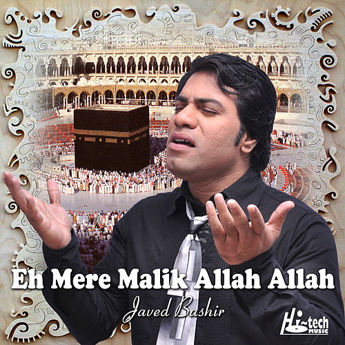 Eh Mere Malik Allah Allah (Qawwali) by Javed Bashir