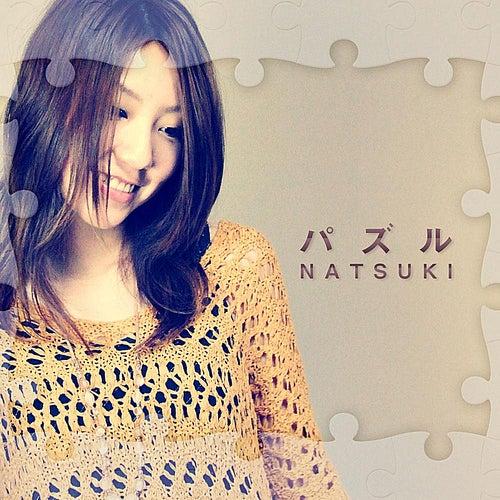 Puzzle by Natsuki