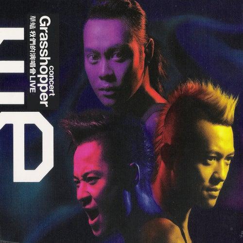 Grasshopper 'We' Concert (Live) de Grasshopper