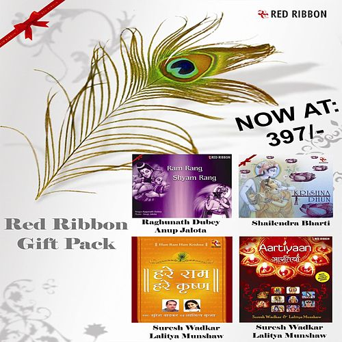 Red Ribbon Gift Pack1 by Raghunath Dubey