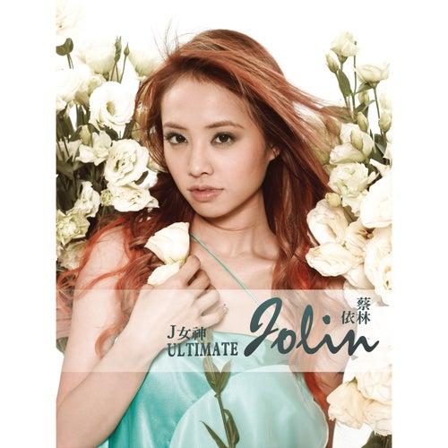 Ultimate Jolin by Jolin Tsai