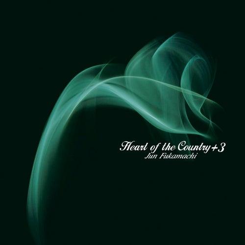 Heart Of The Country +3 - Jun Fukamachi Kokoro No Jojoukasyuu de Jun Fukamachi