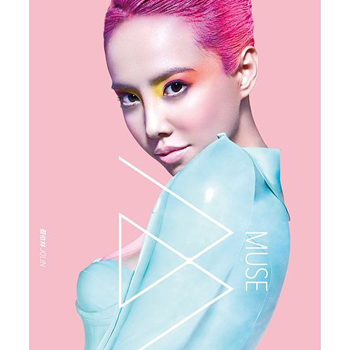 Muse by Jolin Tsai