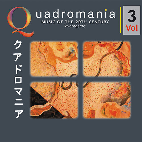 "Music of the 20th Century ""Avantgarde"