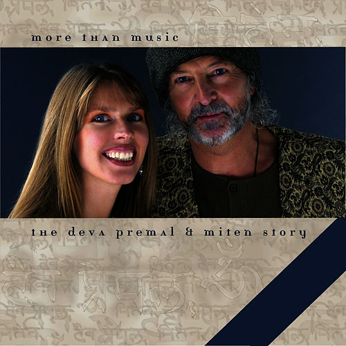 More Than Music by Deva Premal