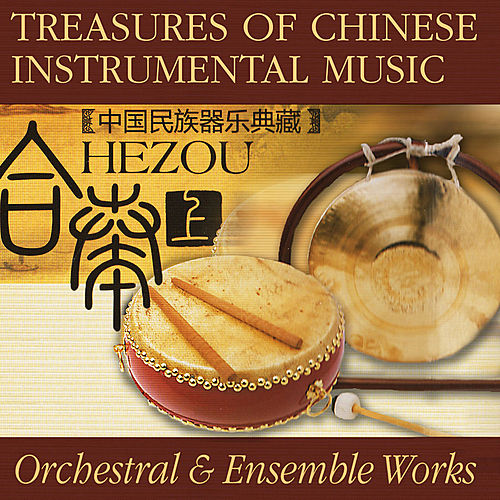 Treasures Of Chinese Instrumental Music: Orchestral & Ensemble Works by Various Artists